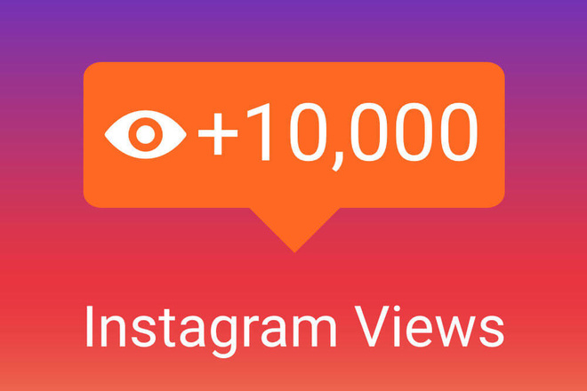 Get 10000 Instagram Views